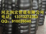 润宏供应HGJ528钢制有缝焊接直缝同心大小头价格