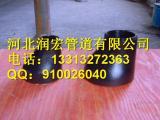 润宏供应12cr1mov合金钢制模压偏心大小头价格