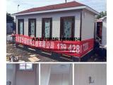 移动厕所厂家 环保厕所制造商 富华东北专业制造企业