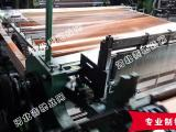 河北赛驰紫铜网专业生产厂家,紫铜编织网,电脑散热网