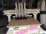定制板式家具生产线四工序数控开料机