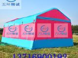 事宴帐篷野营大型户外婚宴充气帐篷厂家洗消帐篷价格实惠