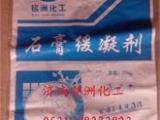 石膏专用缓凝剂对石膏强度的影响