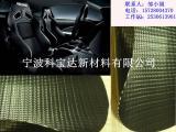 科宝达黑色软胶环保阻燃抗静电防水汽车坐垫面料PVC夹网布