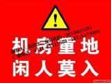 消防标识牌规格尺寸 电厂警示标识牌 提示标志牌价格
