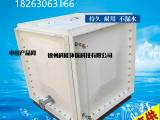 欢迎选购科能组合式水箱 GRP消防水箱 量大价优