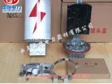 铝合金光缆接头盒/杆用接续盒/adss光缆接头盒