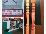 楼梯柱子车铣一体机 家具厂现货木工车床报价