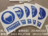 标志牌规格尺寸 消防安全标志牌制定作 铝反光安全标志牌厂家
