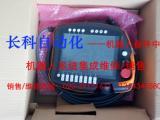 00-168-334 ,库卡C4机器人示教器
