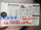 00-171-202,库卡KRC4机器人主机电源