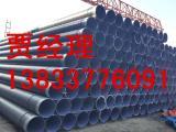 大口径TPEP防腐螺旋钢管厂家价格