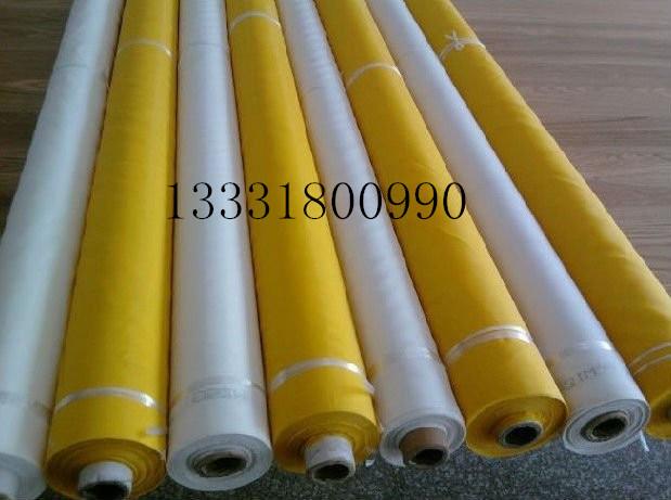 丝印网纱涤纶网纱印刷网布聚酯网纱