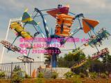 供应8臂风筝飞行游乐设备 户外游乐设施风筝飞行趴着玩游乐设备