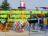 游乐设备登月飞车 供应登月飞车厂家直销 公园游乐设备登月飞车