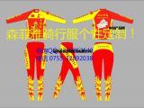 骑行裤春夏秋冬季骑行服单车自行车运动长裤子速干休闲男女