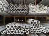 能在硫酸中承受1500度高温浓酸的合金钢管现货库存