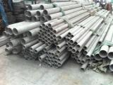 在2000度高温中能抗氧化抗变形的不锈钢管现货