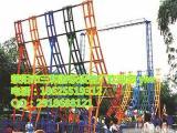 弯月飞车游乐设备 大型轨道弯月飞车游乐设施 弯月飞车价格