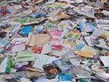 高价回收废纸,书本报纸,包装废纸,各种纸,价格高