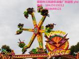 大型户外陆地游乐设备极速风火轮 出口外贸游乐设备极速风火轮