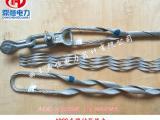 预绞式耐张线夹 adss光缆耐张线夹厂家 耐张线夹用途