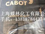 卡博特碳黑 R660R