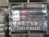 卡博特高色调炭黑VXC72