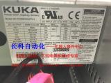 00250562,库卡KPC4机器人主机报价