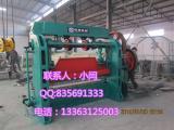 全自动钢板网机器厂家 菱形网机器  平网机 钢板网机器价格