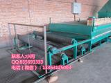 恒泰机械热销PVC浸塑设备 喷塑设备 pvc电焊网设备