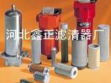 船舶发动机发电机过滤系统滤芯油滤器缠绕滤芯