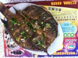 学做无烟烧烤技术培训到广州小吃培训学校