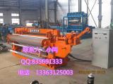个人定制全自动电焊网机器 PVC电焊网卷机器 荷兰网机器