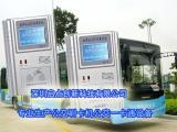 企业班车收费机,企业巴士打卡机,企业通勤车接送系统