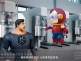 广州教育机构三维课件动画演示制作
