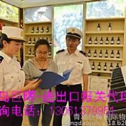 青岛巨晖国际物流有限公司的形象照片