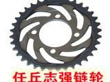 供应汽车齿轮厂家_凸轮轴齿轮_变速器齿轮加工