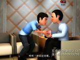 珠海三维模型动画 珠海三维模型设计动画 珠海3D动画模型设计