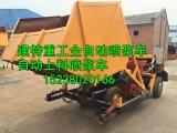 建特JPS-D 6m3×2单缸混凝土喷浆车 小型工程专用