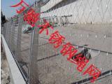 钢丝绳网,不锈钢丝网,不锈钢绳围网