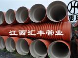 耐腐蚀FRPP双壁加筋波纹管厂家价格