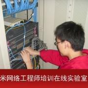 西安伊米电子科技有限公司的形象照片