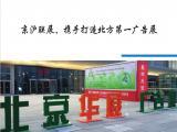 2018年上海广告展