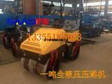 震动压路机压实力2.8吨   震动压路机生产厂家