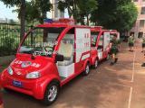 小型电动消防车-电动消防车报价-电动消防车价格