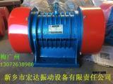 YZO-30-6L振动电机 宏达ZFB-15仓壁振动器