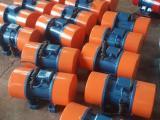 YZU粮食机械专用振动电机(粮机专用)