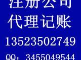 2016郑州中原区注册一个个体营业执照的流程和材料