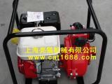 亮猫2寸本田动力GX160汽油高压消防水泵,防汛抽水机